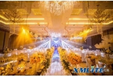 stage lighting used in banquet hall