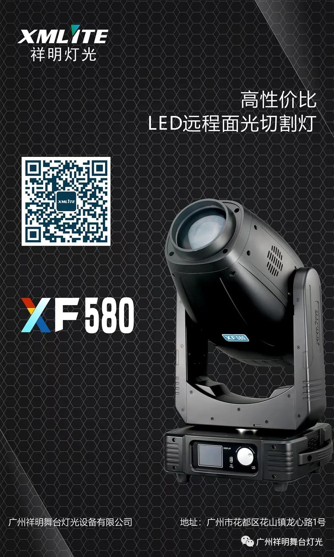 NEW profile face light  moving head light launched